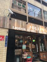 渋谷橋レディースクリニック_04.jpg